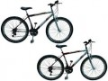 Bicicleta Aro 26 Samy 18 V